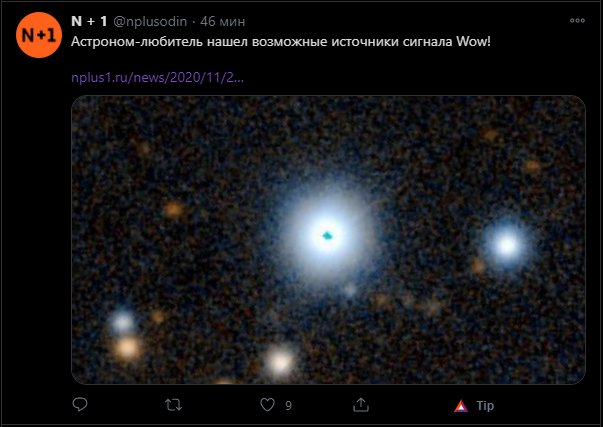 Скриншот сайта Twitter.com в браузере Brave