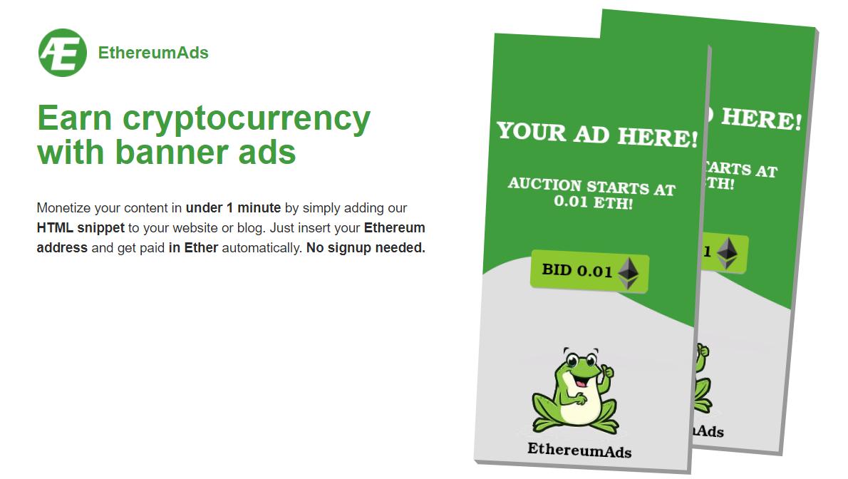 EthereumAds - рекламная сеть с оплатой криптовалютой