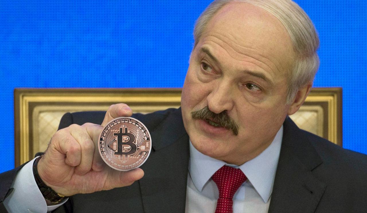 Лукашенко и биткоин